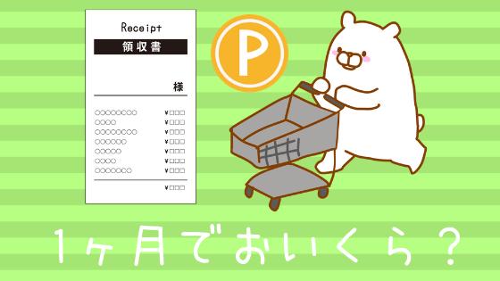 コードアプリ
