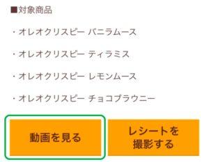 cashb楽天銀行4