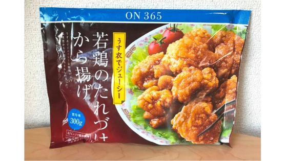 コスモス冷凍唐揚げ2