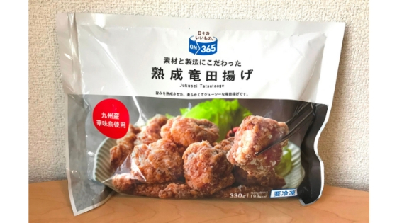 コスモス竜田揚げ冷凍